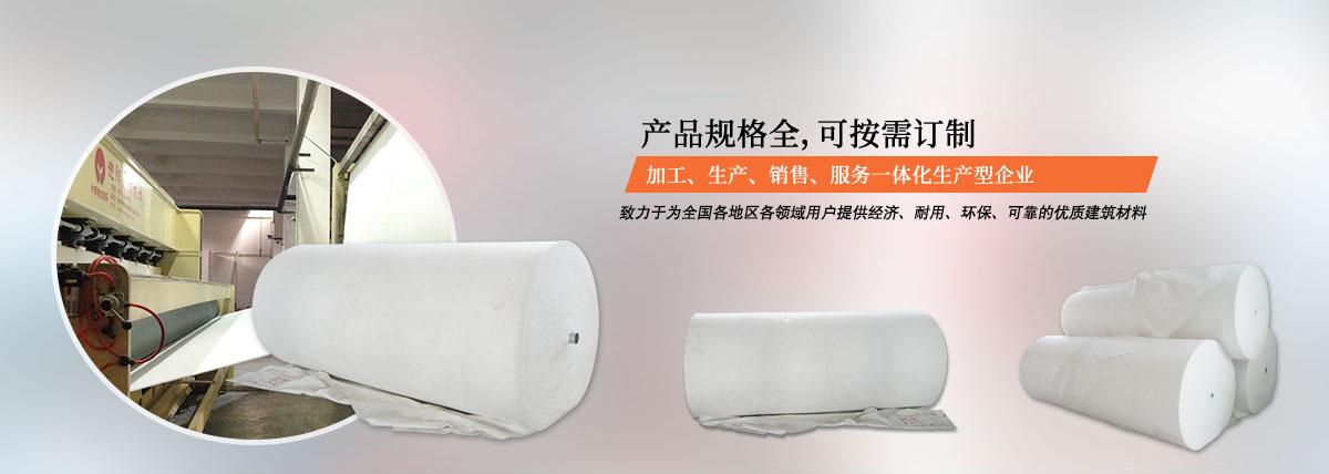 任丘奥东新型建材有限公司